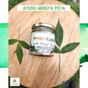 Ayush Arogya Peya (Kahda)